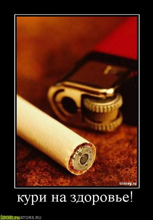 Жестокий способ бросить курить